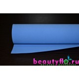 Фоамиран голубой 50*50 1мм