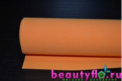 Фоамиран оранжевый 50*50 1мм