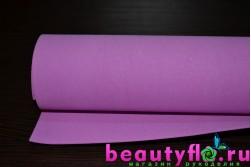 Фоамиран розово-сиреневый 50*50 1мм