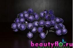 Ягодки в сахаре на проволоке фиолетовые 20шт