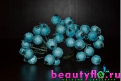 Ягодки в сахаре на проволоке голубые 20 шт